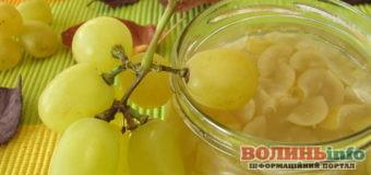 Варення з винограду: заготівля на зиму