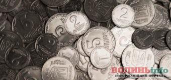 Дрібні монети перестануть приймати від сьогодні: куди їх здавати