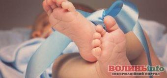 У волинському перинатальному центрі перші новонароджені