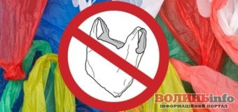 Пластикові пакети пропонує заборонити Верховна Рада