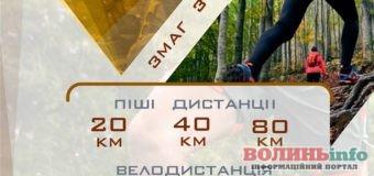 На Волині відбудуться змагання з мандрівництва «Стежками УПА»