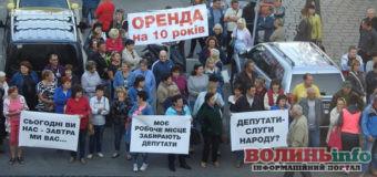 """У Луцьку мітингували """"базарники"""": до чого до страйкувалися?"""