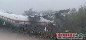 Під Львовом впав вантажний військовий літак: є загиблі – деталі і фото