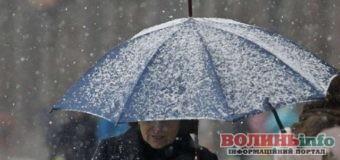 Похолодання і сніг на носі: синоптики закликали українців прощатися з літньою погодою