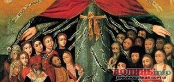 Свято Покрови 2019: історія, традиції і прикмети 14 жовтня