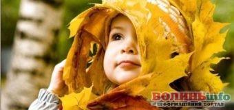 20 жовтня: яке сьогодні свято?