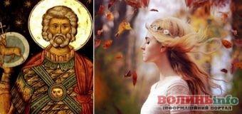 3 жовтня: яке сьогодні свято?
