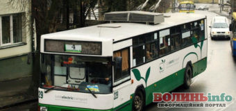Тролейбус 4 та 4а тимчасово їздитиме іншим маршрутом