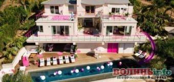 На популярному сервісі Airbnb здають в оренду будинок у стилі Барбі: яскраві фото