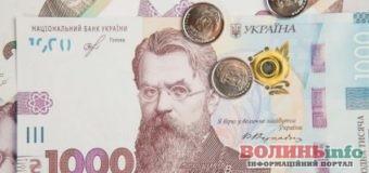 Банкнота у 1000 грн від сьогодні в обігу