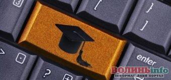 Вступ 2020 – що чекати випускникам цього року?