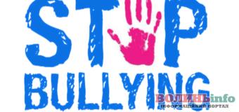 Булінг у Луцькій школі – факт цькування не підтвердили у поліції