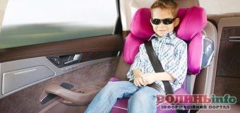 Перевозиш дітей в автомобілі без автокрісла – плати штраф