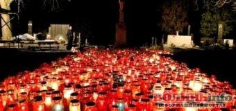 1 листопада – Вшанування всіх святих і поминання померлих