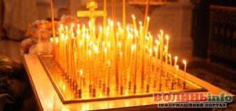 Димитрівська поминальна субота: все, що треба знати про цей день