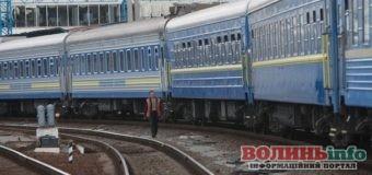 Додаткові потяги курсуватимуть під час осінніх канікул