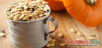 П'ять корисних властивостей гарбузового насіння