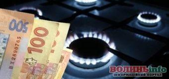 Українці платитимуть за газ за новою формулою