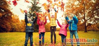 Осінні канікули 2019 в Україні: чим зайняти дітей