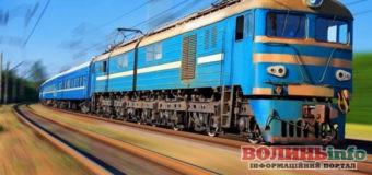 КОВЕЛЬ – ЧЕРВОНОГРАД: потяг не курсуватиме чотири дні
