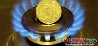Газ у жовтні дешевшає