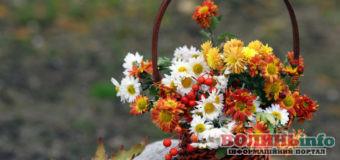 4 жовтня: яке сьогодні свято?