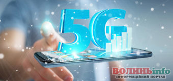 5G: де і коли чекати запуску надшвидкісного інтернету в Україні