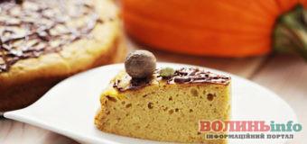Гарбузовий пиріг на кефірі
