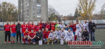 У Луцьку відбувся фінал чемпіонату міста з футболу- 2019
