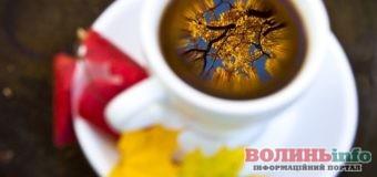 7  листопада: яке сьогодні свято?