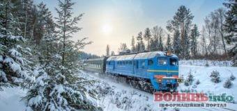 35 додаткових поїздів призначать на новорічні свята