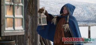 Фільми-казки: 10 історій з найбільш новорічним настроєм