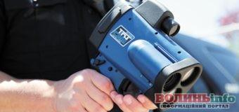 Працює TruCam – на Волині запрацювала фото- та віодеофіксація швидкості авто