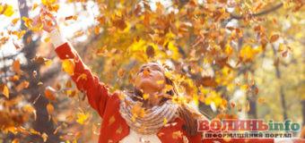 11 листопада – яке сьогодні свято?