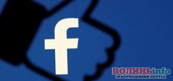 Facebook запустив додаток: проходь опитувань – отримуй гроші