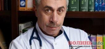 Лікар Комаровський попередив про небезпеку популярного антибіотика