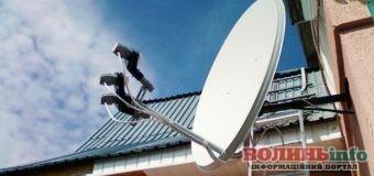 """24 канали супутникового телебачення можуть """"зникнути"""" з нового року"""
