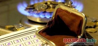 Українці платитимуть за газ за новими тарифами