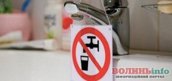 У Луцьку жителів двох мікрорайонів залишаться без води
