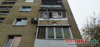 Вибух у квартирі на Соборності: постраждав чоловік
