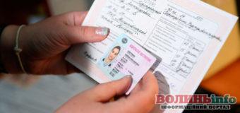 В МВС нагадали, кому треба замінити свої водійські права до кінця 2019-го