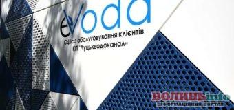 Сервіс-центр EVODA працюватиме у суботи 21 і 28 грудня