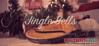 """""""Jingle Bells"""" українською набрала понад 3 мільйонів переглядів на Youtube"""