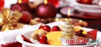 Католицький Святвечір: смачні рецепти