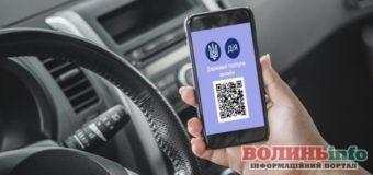 Українцям розповіли, коли введуть віртуальні водійські права