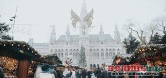 Вакансія мрії: у Європі шукають тестувальників різдвяних ярмарків