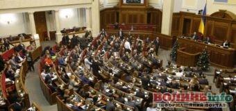Реєстр педофілів: хто матиме доступ та чим це загрожує українцям?