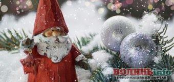 31 грудня: яке сьогодні свято?