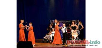 «Радість творчості – душа»- у Луцьку відбувся особливий фестиваль