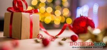 Подарунки на Новий рік 2020